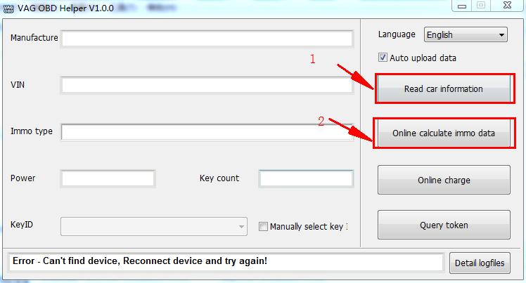 VAG OBD helper Software