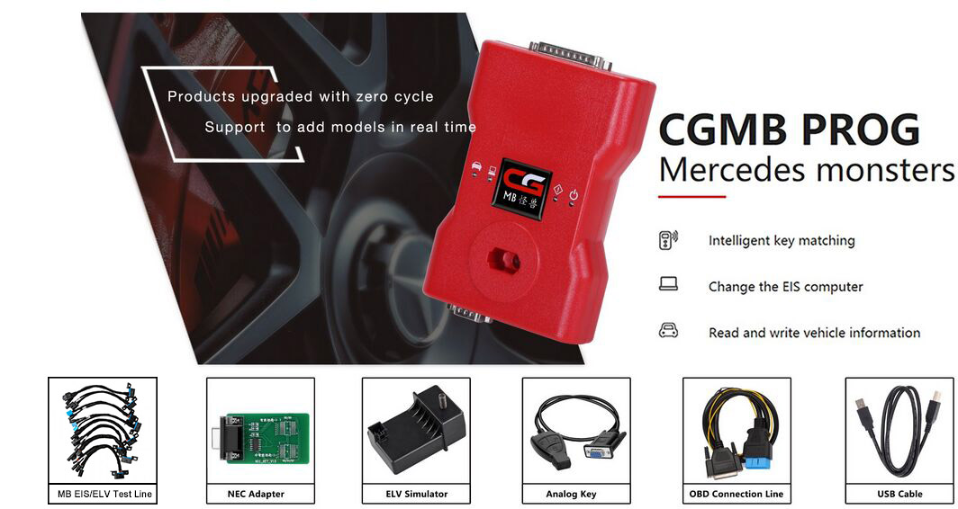 CGDI MB with Full Adapters for ELV Repair