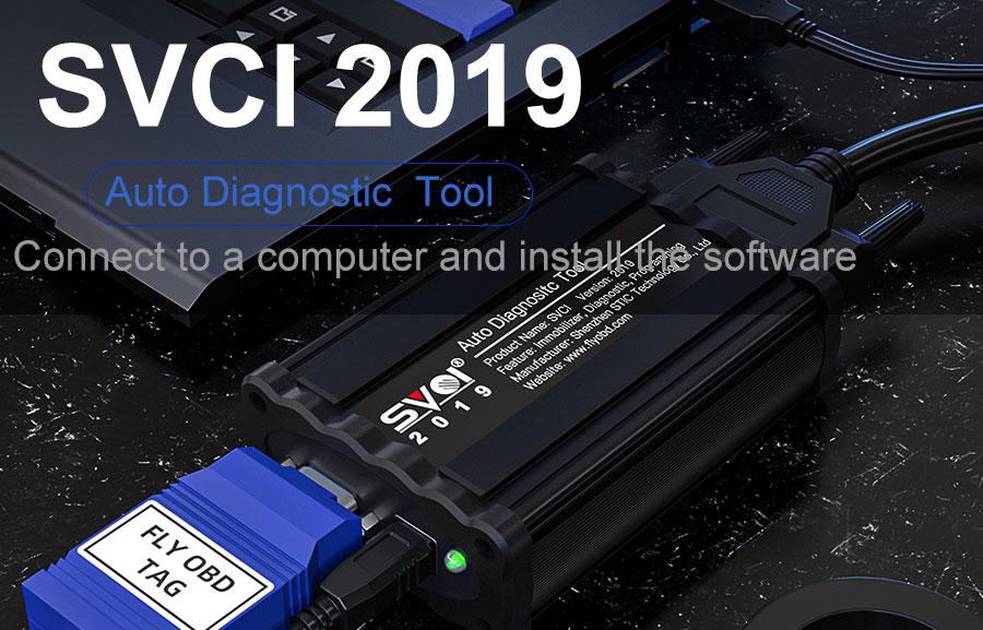 SVCI V2019